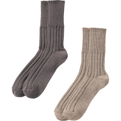 Eisbär 2er Pack Merinosocken
